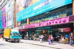 Mongkok Hong Kong, Wrzesień, - 22, 2016: Sklep i sklep w busi Obrazy Stock