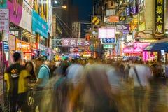 Mongkok Hong Kong, Wrzesień, - 22, 2016: Sklep i sklep w busi Zdjęcia Stock