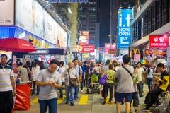 Mongkok Hong Kong, Wrzesień, - 22, 2016: Sklep i sklep w busi Zdjęcie Stock