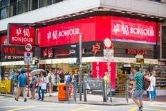 Mongkok Hong Kong, Wrzesień, - 22, 2016: Sklep i sklep w busi Obraz Royalty Free