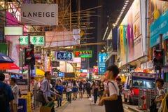 Mongkok Hong Kong, Wrzesień, - 22, 2016: Sklep i sklep w busi Zdjęcia Royalty Free