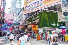 Mongkok Hong Kong, Wrzesień, - 22, 2016: Sklep i sklep w busi Fotografia Stock