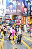 Mongkok shopping street Stock Images