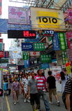 Mongkok Street With Signs and People Royalty Free Stock Image