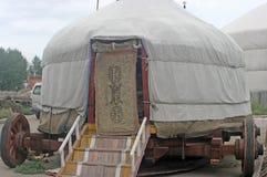 mongolië Royalty-vrije Stock Foto