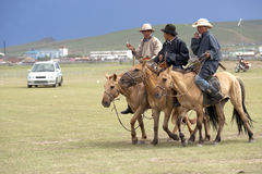 Mongolia Stock Photo