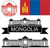 mongolia ilustración del vector