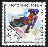 Motorsport. MONGOLIA - CIRCA 1981: stamp printed by Mongolia, shows motorsport, circa 1981 royalty free stock image