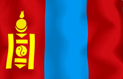 Mongolia Flag. Flag of Mongolia Waving (With Clipping Path Stock Illustration