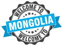 Mongolia round ribbon seal Royalty Free Stock Photos