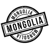 Mongolia rubber stamp royalty free illustration