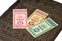 Mongolian currency Stock Photos