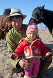 Mongolian family Royalty Free Stock Photo