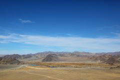 Mongolian landscape Royalty Free Stock Images