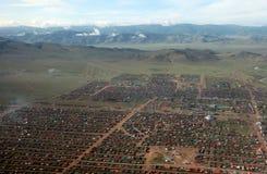 Mongolian landscape Royalty Free Stock Photos