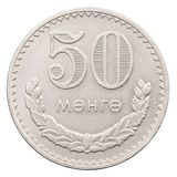 Mongolian Mungu Coin royalty free stock image