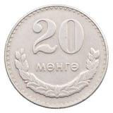 Mongolian Mungu Coin royalty free stock photo