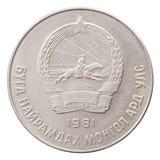 Mongolian Mungu Coin royalty free stock photos