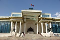Mongolian parliament Royalty Free Stock Images