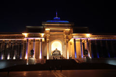 Mongolian parliament building Royalty Free Stock Photos