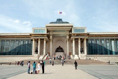 Mongolian parliament building Royalty Free Stock Photo