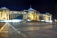 Mongolian parliament, Ulaan Bataar Stock Photos