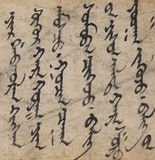 mongolian scenariusz Obraz Royalty Free