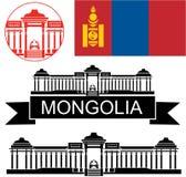 Mongoliet Royaltyfri Foto
