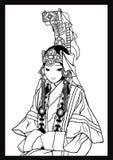 Mongolische Königin stock abbildung
