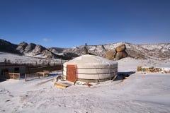 Mongolisches yurt Lizenzfreies Stockfoto