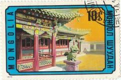 ` Mongolo di Mongol Shuudan del ` del bollo Immagini Stock