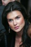 Monica Birladeanu Stock Image
