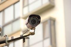 Monitor da segurança Foto de Stock