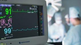 Monitor de corazón 05 HD almacen de video
