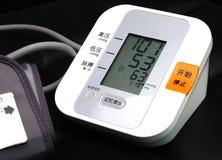 Monitor electrónico de la presión arterial Imágenes de archivo libres de regalías