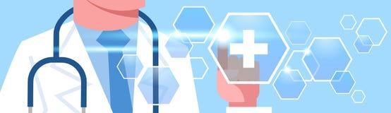 Monitor-horizontale Fahnen-on-line-Medizin Arzt-Press Button On Digital und Behandlungs-Konzept Stockfoto