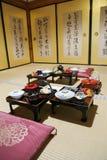 Monje budista japonés tradicional Meal Imagen de archivo libre de regalías