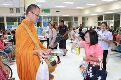 monk Fotografie Stock Libere da Diritti