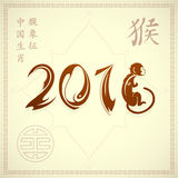 Monkey as symbol for year 2016 with corresponding hieroglyph Stock Images