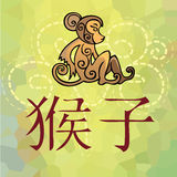 Monkey - China year horoscope Stock Photo