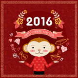 Monkey chinese new year stock illustration