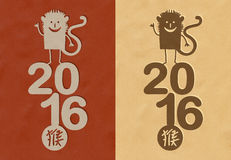Monkey chinese sign for 2016 Stock Photography