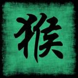 Monkey Chinese Zodiac royalty free stock photography