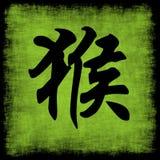 Monkey Chinese Zodiac stock photography