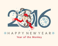 Monkey in circle. New Year's design. 2016 Royalty Free Stock Images