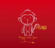 Monkey design for Chinese New Year celebration. Monkey design for Chinese New Year 2016 celebration Stock Image