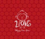 Monkey design for Chinese New Year celebration. Monkey design for Chinese New Year 2016 celebration Royalty Free Stock Photography
