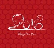 Monkey design for Chinese New Year celebration.  Stock Images