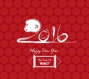 Monkey design for Chinese New Year celebration.  Royalty Free Stock Photos