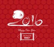 Monkey design for Chinese New Year celebration.  Stock Image